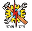 Government ITI Nathusari Chopta Sirsa Haryana Images logo